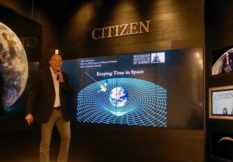 Citizen Watch Satellite Event - Oded Aharonson