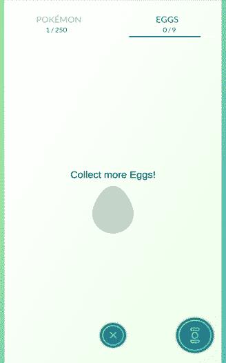 Pokemon Go - your eggs, collect more eggs