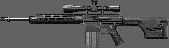 RSASS_Sideview Remington gun